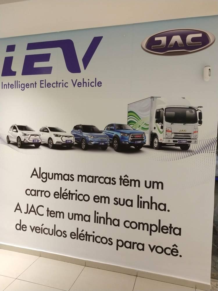 Inauguração da 1a loja de carros elétricos no Brasil da JAC Motors [157197112215719711221301313649.jpg]