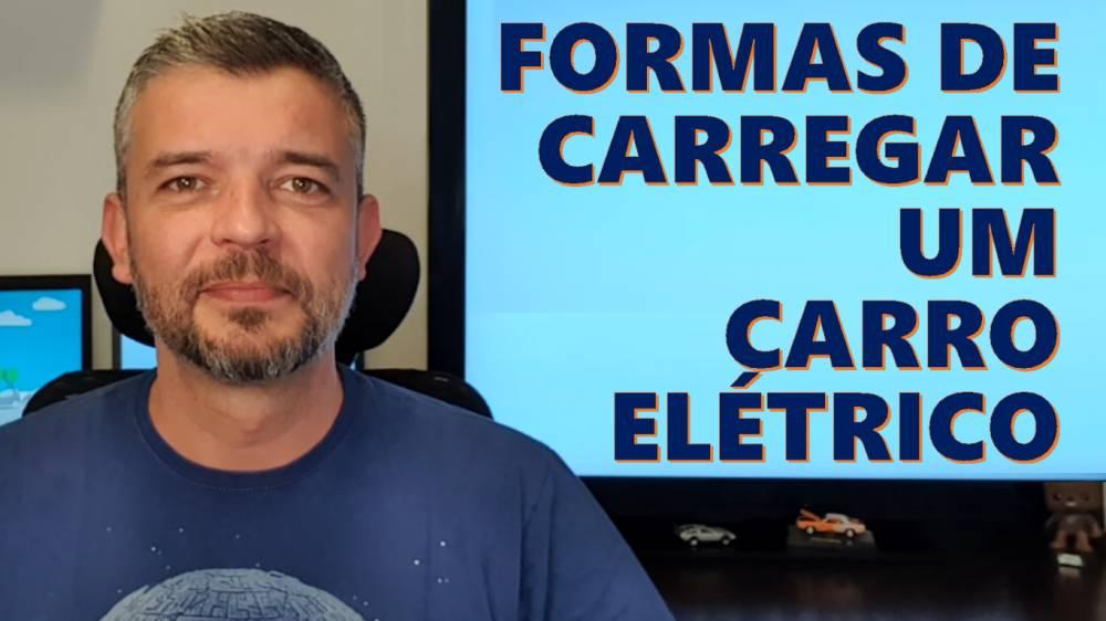 Formas de carregar um carro elétrico